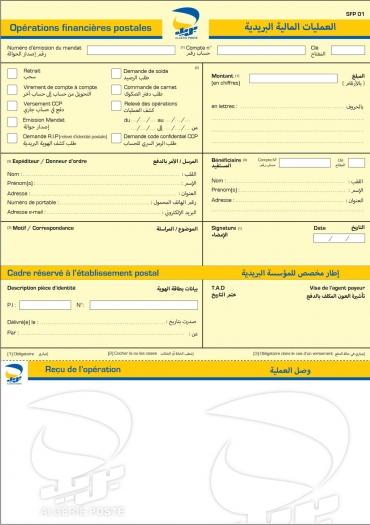 cheque secour ccp algerie